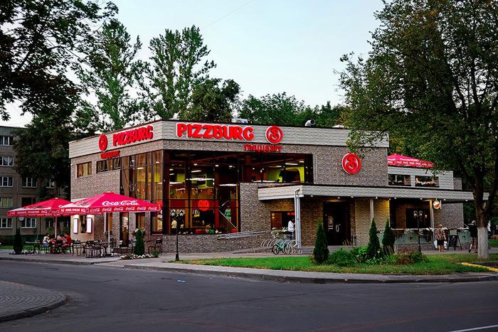 Пиццбург